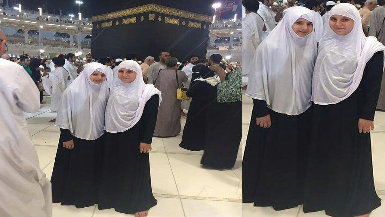 Shahid Afridi Daughter's In Holy Makkah