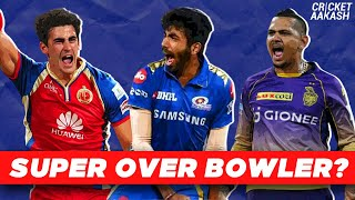 WHO would bowl your SUPER OVER?   Cricket Aakash   Fantasy Cricket