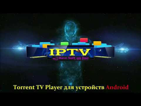 Torrent TV Player для Android