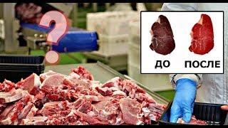 Вот Зачем В Магазинное Мясо Добавляют Окись Углерода!