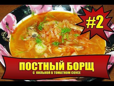 килькин суп рецепт