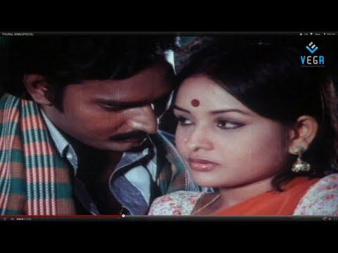 Thooral Ninnu Pochu Tamil Full Movie : K. Bhagyaraj,M. N. Nambiar, Sulakshana