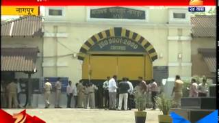 Nagpur : New And New Cases Of Jail 14th April 2015