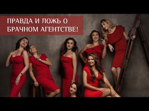 Стереотипы про службы знакомств | Paradisedate.com.ua