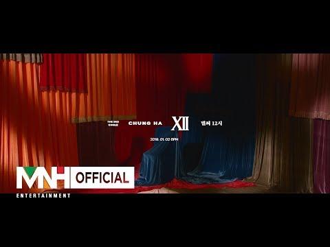 청하CHUNG HA - 벌써 12시   Teaser 1
