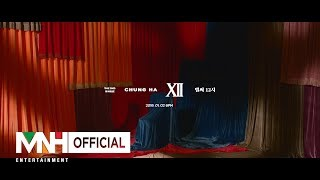 """청하(CHUNG HA) - """"벌써 12시"""" Music Video Teaser 1"""