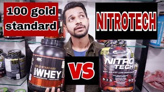 On 100% gold standard  VS muscle tech nitrotech | hindi | muscle clinic by ani ray