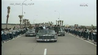 صدام حسين يطلب من الملك الراحل فهد بن عبدالعزيز اتفاق غريب في ذلك الوقت!
