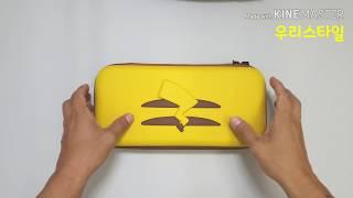닌텐도 스위치용 옐로우 번개 무늬 피카츄 하드 케이스 …