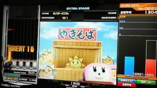 beatmania iiDX 23 copula 灼熱Pt 2 Long Train Running SPH ノマゲ失敗