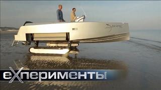Необычные плавательные аппараты. Фильм 3   ЕХперименты с Антоном Войцеховским
