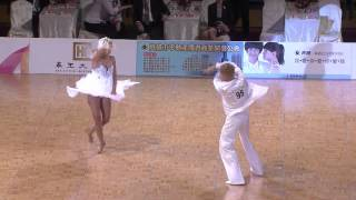 World DanceSport Games 2013 Kaohsiung | Showdance Latin | Round 1
