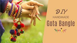DIY    Handmade Gota Bangle    ঝুলনবালা    Pompom Dangler Bangle
