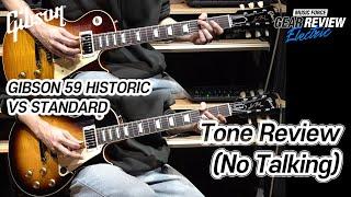 Gibson Les Paul Custom 59 Historic VS Standard '50s Review (No Talking)