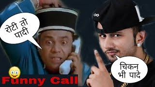 Honey Singh And Rajpal Yadav Funny Call in (हरयाणवी)  Amit Bhumla Dubbing Video