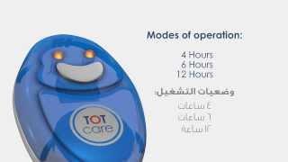 TOT Care / Mosquito Repellent
