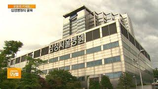 [오늘의 키워드] 삼성병원 의료진 감염…'메르스 악몽'…