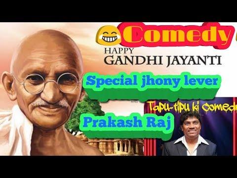 🇳🇪Gandhi Jayanti Special Comedy|Paresh Rawal|Akshay Kumar|Tapu-tipu Ki Comedy And Whatsapp Status