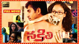 Vijay Antony, Rupa Manjari Telugu FULL HD Crime/Thriller | Latest Telugu Movies | Theatre Movies