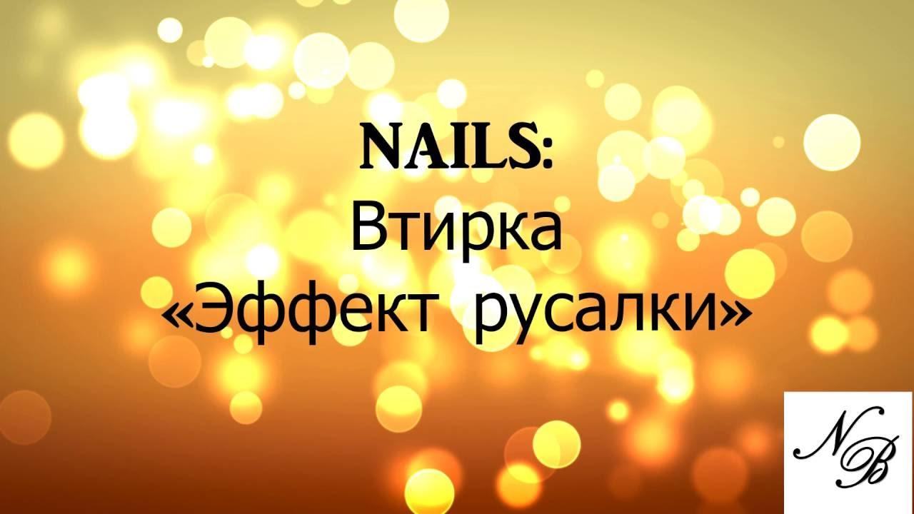 Гель-лак shellac bluesky для ногтей шеллак bluesky это самый популярный вари. +7 (964) 323-29-47 (спб). Купить shellac bluesky можно с удобством в нашем интернет-магазине с широким выбором продукции для.