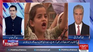 Live: Program Pakistan Tonight with Sammar Abbas | 25 August 2019 | HUM News