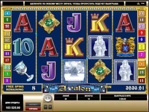 Игровой автомат Avalon free spins реальный геймплей