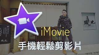 imovie how to add text
