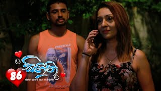Sihini | Episode 86 - (2020-08-26) | ITN Thumbnail