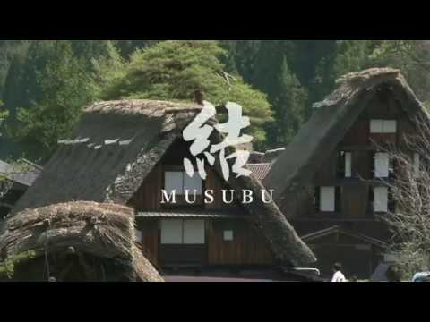 World Heritage Site Shirakawa-go Promotional Video -musubu-A