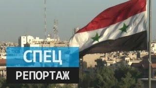 Освобождение Сирии от ИГИЛ. Репортаж с места боевых действий