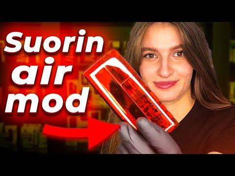 Suorin Air Mod Pod Kit самый подробный и честный обзор. Кому подойдет а кому точно нет