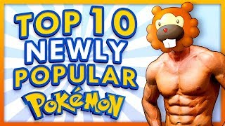 Top 10 Unpopular Pokemon That Became Popular