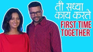 First Time Onscreen Couple Ankush & Tejashri  Ti Saddhya Kay Karte  Marathi Movie