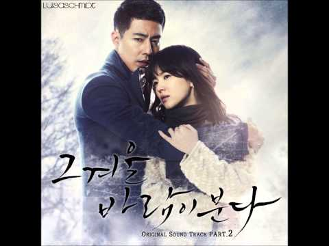 The One - 겨울사랑 (Winter Love) [That Winter, The Wind Blows OST Part.2]