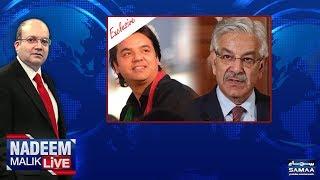 Khawaja Asif Vs Usman Dar | Nadeem Malik Live | SAMAA TV | 26 June 2018