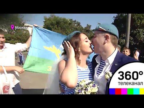 Смотреть В России отмечают День Воздушно-десантных войск онлайн