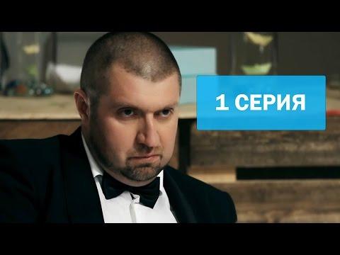 Дмитрий ПОТАПЕНКО в