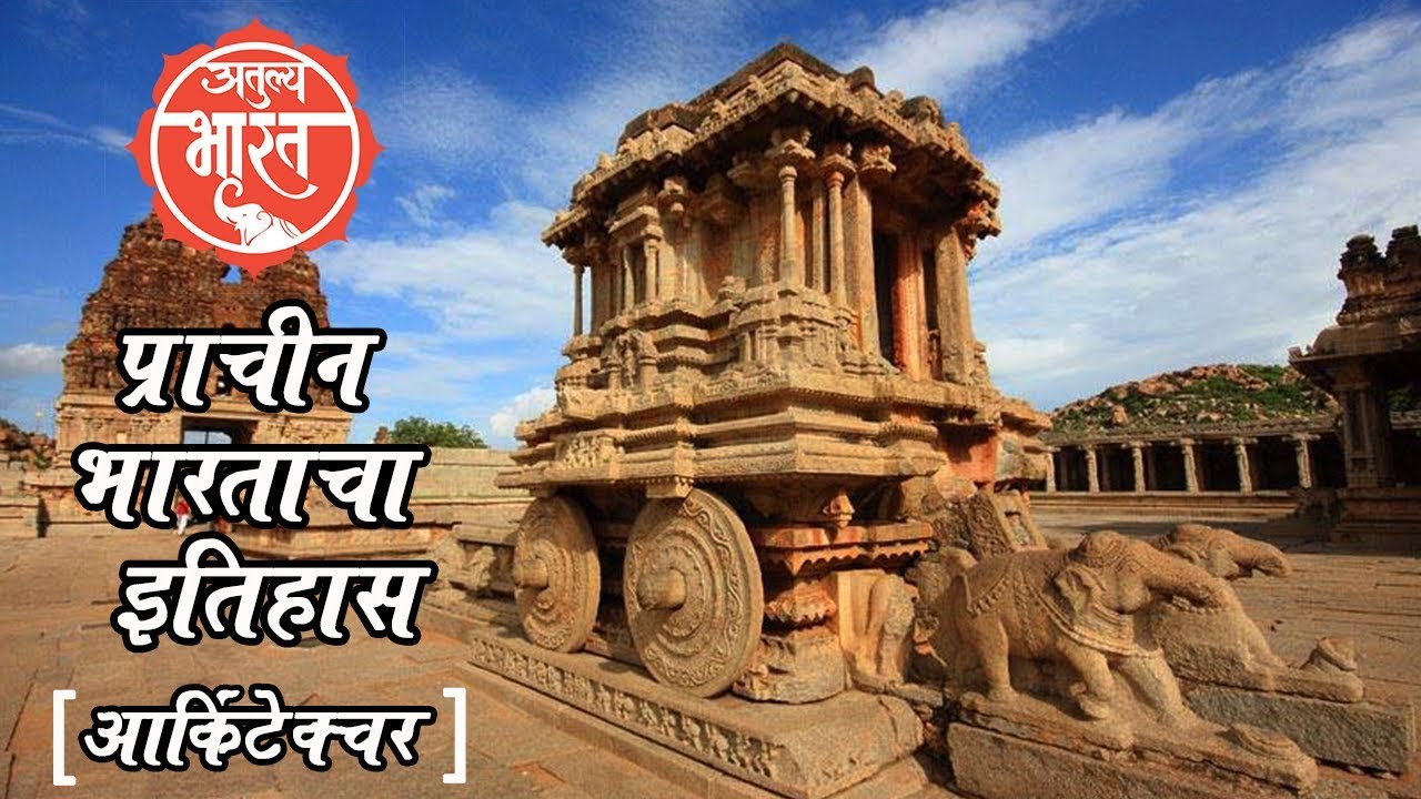 Atulya Bharat: 3rd Session Ancient Indian Architecture by Archaeologist Dr   G B Deglurkar