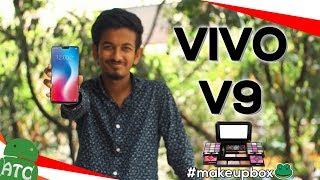 Vivo V9 - আটা ময়দা সুজি | Bangla Review | 4K | ATC