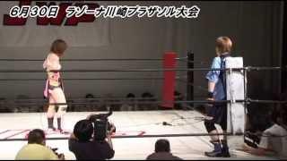 7.28名古屋大会でコマンド ボリショイとのシングルマッチが決定した中島...
