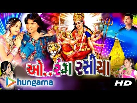 O Rang Rasiya | Navratri Special | 2015 | Gujarati