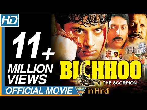 Bichhoo Hindi Full Movie  Nitin, Neha, Prakash Raj  Eagle Hindi Movies