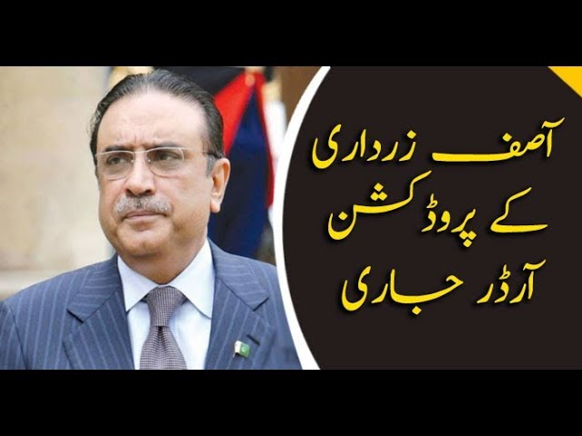 Production orders for Asif Zardari issued