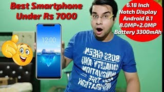 Best Smartphone Under Rs 7000 In India   In Hindi   Android 8.1, Face Unlock, Fingerprint Unlock