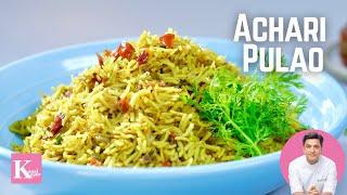Achari Pulao | Kunal Kapur Recipes | Indian Rice Recipes