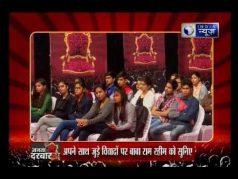 Janta Darbar: Deepak Chaurasia speaks exclusively to Gurmeet Ram Rahim Singh