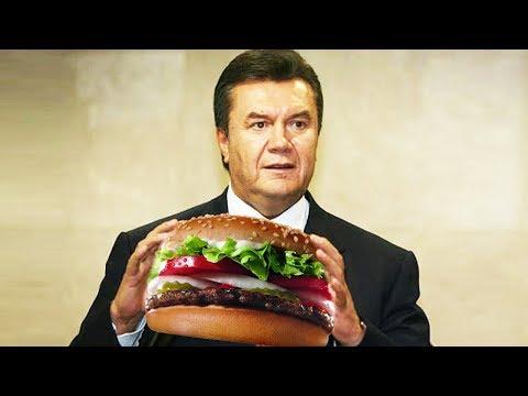 Подборка курьезов Януковича