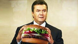 Подборка курьезов Януковича | ПРИКОЛЫ от Витьки Легитимного - Инсайдер