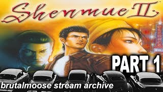 Shenmue II - Return of the Gamble