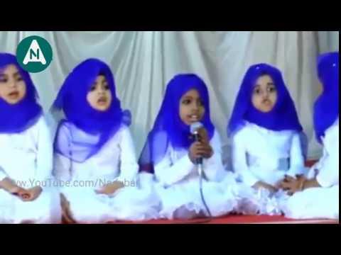La Ilaha Illallah Muhammadur Rasulullah Song By Kids | Malayalam Song